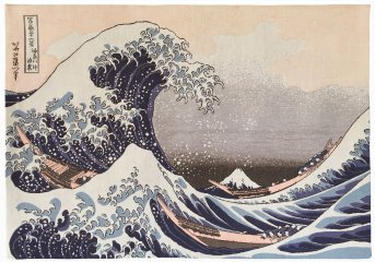 5296.00 La vague (1831) (Hokusai) (70x97)